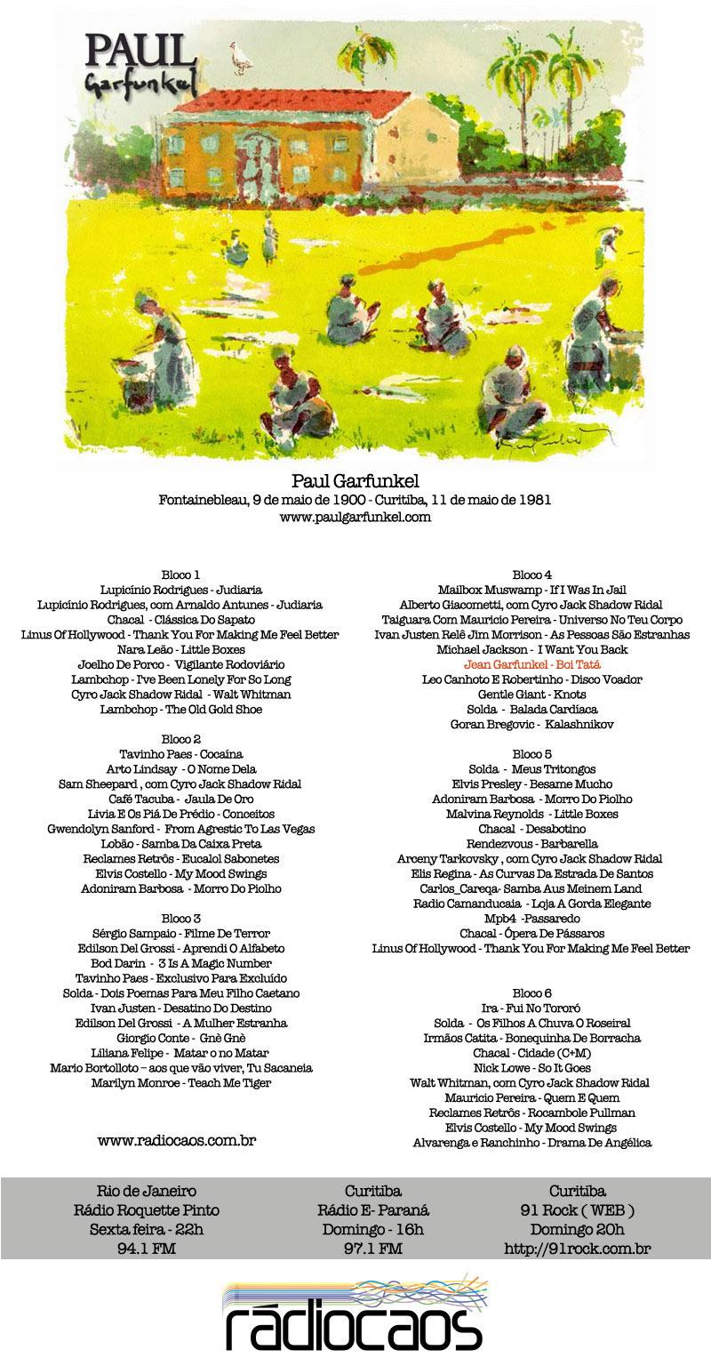 mailcaos-09-03-2012