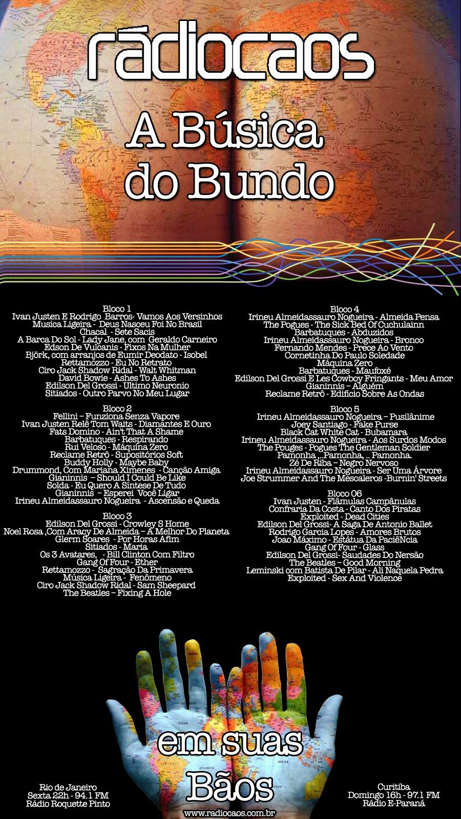 mailcaos-15-06-2012