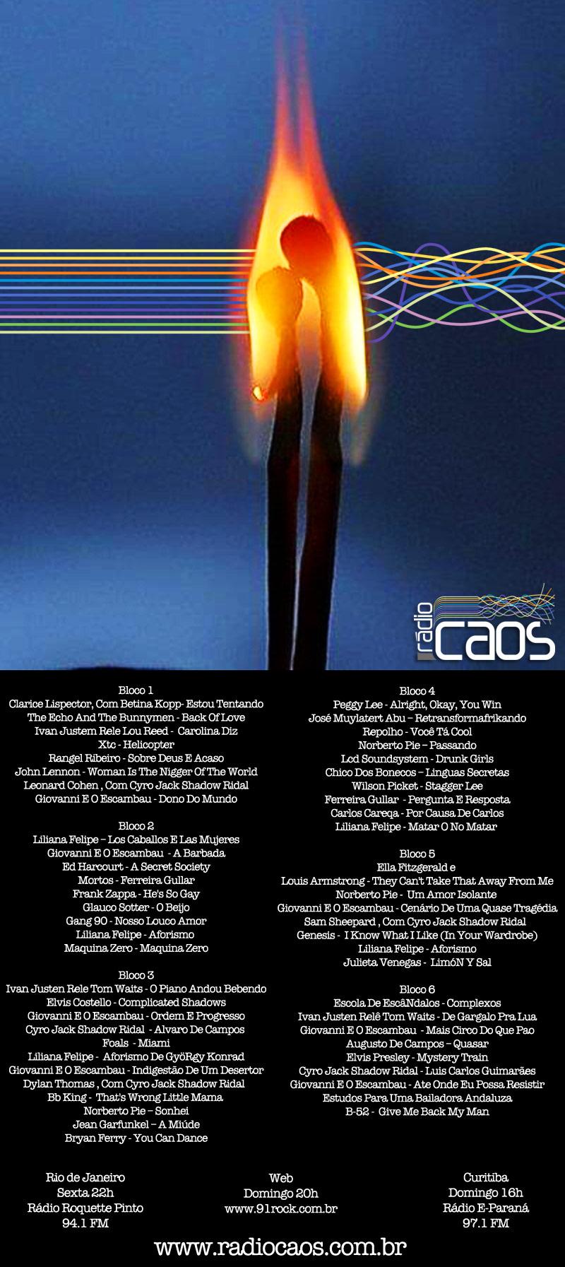 mailcaos-17-08-2012