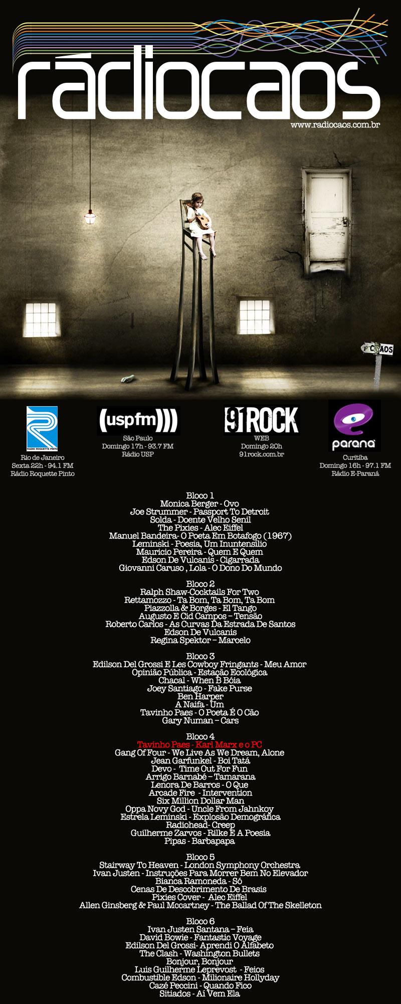 mailcaos-31-08-2012
