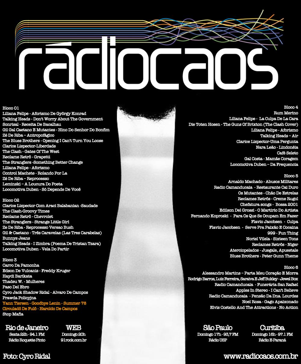 Mailcaos-04-11-2012